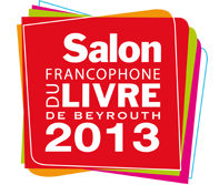 Salon Duliv Re Beyrouth